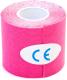 Кинезио тейп Bradex SF 0189 (розовый) -
