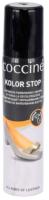 Спрей-защита от окрашивания Coccine Kolor Stop предотвращает окрашивание стопы (50мл, бесцветный) -