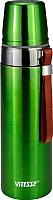 Термос для напитков Vitesse VS-2633 (зеленый) -