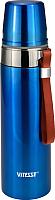 Термос для напитков Vitesse VS-2634 (синий) -