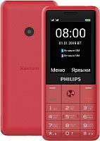 Мобильный телефон Philips Xenium E169 (красный) -
