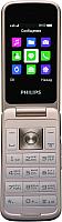 Мобильный телефон Philips Xenium E255 (черный) -