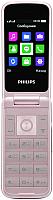 Мобильный телефон Philips Xenium E255 (белый) -
