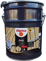 Лак Alpina Палубный (10л, шелковисто-матовый) -