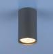 Точечный светильник Elektrostandard 1081 GU10 GR / 5256 -