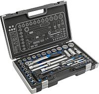 Универсальный набор инструментов Hoegert HT1R470 -