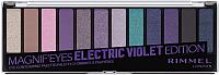 Палетка теней для век Rimmel Magnif'eyes Electric Violet Eye Contouring Palette тон 008 -