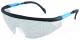Защитные очки Hoegert HT5K002 -