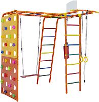 Игровой комплекс Формула здоровья Street 2 Smile (оранжевый/радуга) -