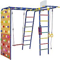 Игровой комплекс Формула здоровья Street 2 Smile (синий/радуга) -