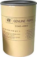 Топливный фильтр Hyundai/KIA 3194545903 -