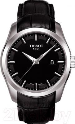 Часы наручные мужские Tissot T035.410.16.051.00