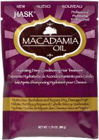 Маска для волос HASK Увлажняющая с маслом макадамии (50мл) -