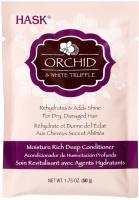 Маска для волос HASK Для ультра-увлажнения с экстрак. орхидеи и маслом белого трюфеля (50мл) -