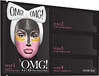 Набор косметики для лица Double Dare Система зон четырехкомпонентный комплекс патчи+маска+маска+крем -