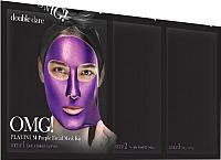 Набор косметики для лица Double Dare Platinum глубокое увлажнение и релакс -