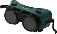 Защитные очки Kern KE159183 -