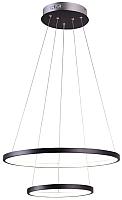 Потолочный светильник Candellux Lune 32-64745 -