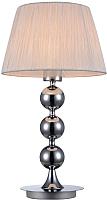 Прикроватная лампа Candellux Clara 41-21632 -