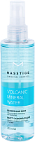 Тоник для лица Masstige Мист Volcanic Mineral Water освежающий (200мл) -