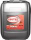 Трансмиссионное масло Sintec ТМ-5-18 80W90 GL-5 / 900276 (20л) -