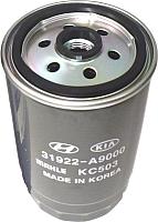 Топливный фильтр Hyundai/KIA 31922A9000 -