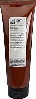 Гель для душа Insight Hair and Body Cleanser (250мл) -