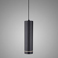 Потолочный светильник Elektrostandard DLR023 12W 4200K (черный матовый) -