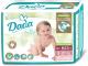 Подгузники детские Dada Extra Soft Maxi 4+ (42шт) -