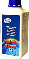 Средство для очистки бассейна Маркопул Кемиклс Клин Борт (1л) -