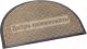 Коврик грязезащитный Shahintex МХ10S 45x75 (бежевый) -