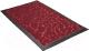 Коврик грязезащитный Shahintex МХ10 45x75 (бордовый) -