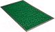 Коврик грязезащитный Shahintex МХ10 45x75 (зеленый) -