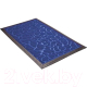 Коврик грязезащитный Shahintex МХ10 60x90 (синий) -