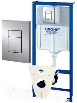 Инсталляция для унитаза GROHE Rapid SL 38775001 недорого