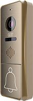 Вызывная панель CTV D4000FHD Br -