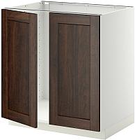 Шкаф под мойку Ikea Метод 392.266.73 -