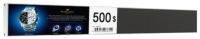 Шелфтокер цифровой Prestigio DS Shelf Signage 300mm / PDSIK2CA -