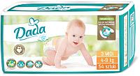 Подгузники детские Dada Extra Soft Midi 3 (54шт) -
