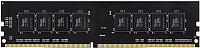 Оперативная память DDR4 Team Elite TED48G2666C1901 -
