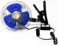 Вентилятор автомобильный AVS Comfort 8043 -