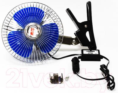 Вентилятор автомобильный AVS Comfort 8043