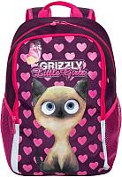 Школьный рюкзак Grizzly RG-969-1 (фиолетовый) -