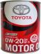 Моторное масло TOYOTA Api SN Plus 0W20 / 0888012606 (1л) -