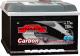 Автомобильный аккумулятор Sznajder Carbon EFB 77 R / 577 05 (77 А/ч) -