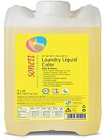 Гель для стирки Sonett Мята и лимон для цветных тканей (5л) -