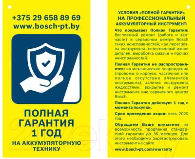 Профессиональная дрель-шуруповерт Bosch GSR 10.8-2-LI Professional (0.601.868.101)