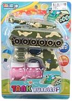 Набор мыльных пузырей Play Smart Пистолет для мыльных пузырей / HT8091 -