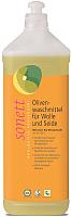 Гель для стирки Sonett Для изделий из шерсти и шелка на основе оливкового масла (1л) -
