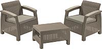 Комплект садовой мебели Keter Сorfu II Weekend Set / 227630 (капучино) -